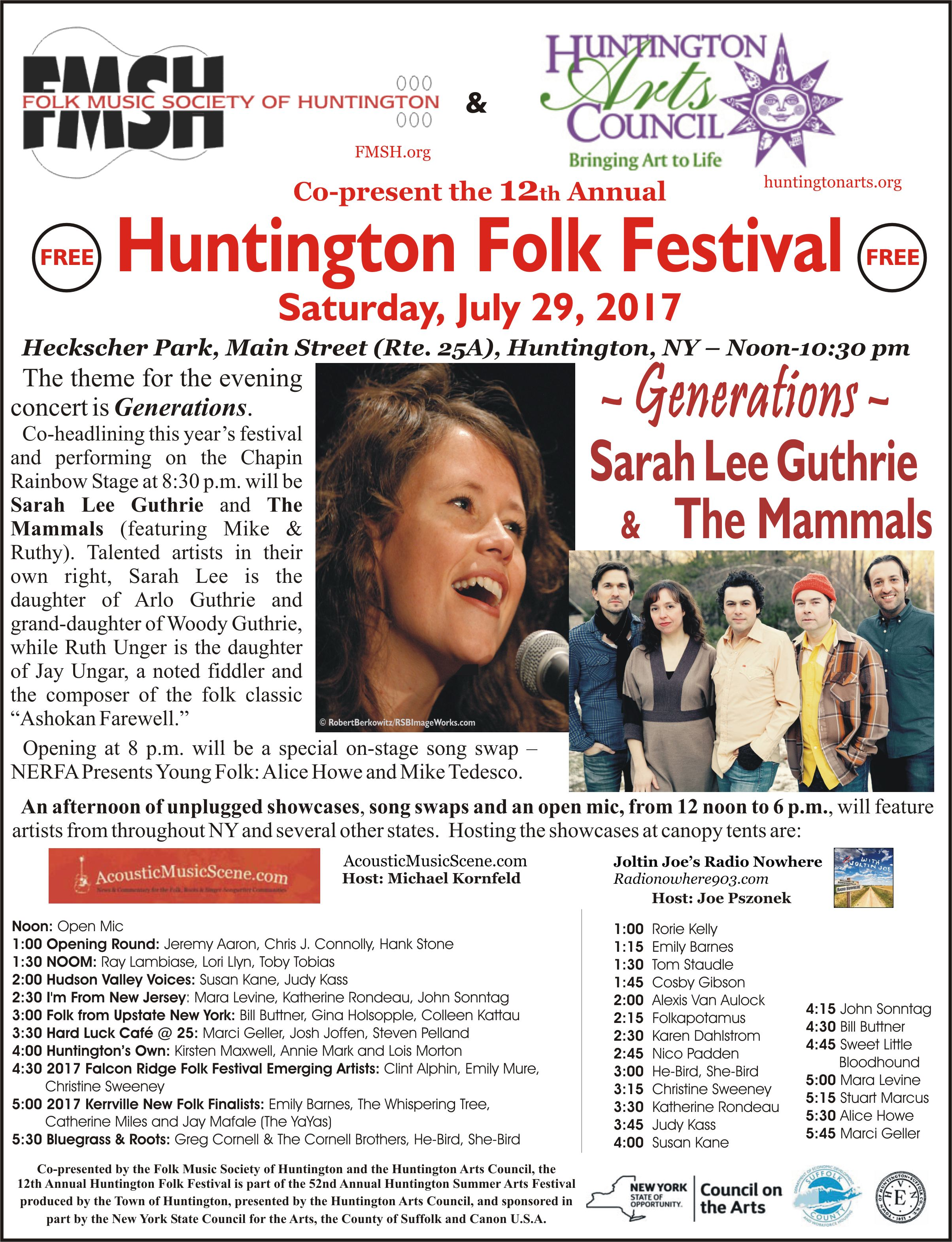 Flyer-2017-07-Festival-Front-Color-2